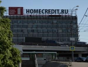 жалобы на хоум кредит банк