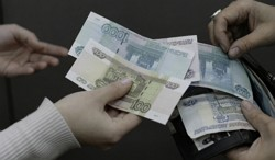 финансовые пирамиды под вывеской МФО