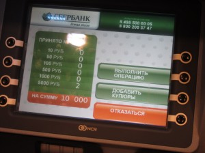 проверка суммы в банкомате