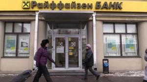 отток вкладов из банка