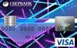 мобильный банк погашение кредита
