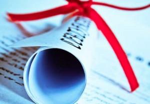 соглашение с гарантийным фондом