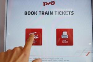 оплата билета с помощью карты