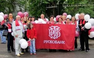 открытие отделения рускобанка в крыму