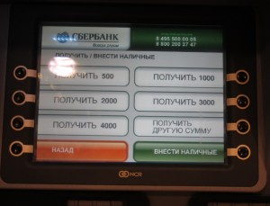 выбор операции в меню банкомата