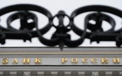 регулятор предупредил банки