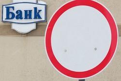 альфа-банк оценил финансовые проблемы