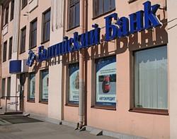 покупка банка балтийский