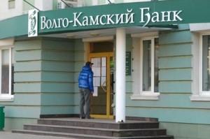 офис Волго-Камского банка
