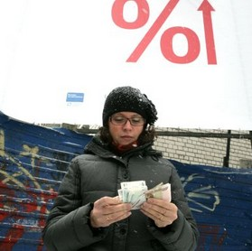 кредиты в Крыму