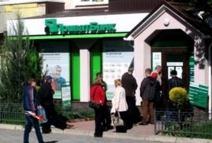 отделение приватбанка в крыму