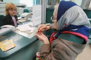 Депозитные счета пенсионеров