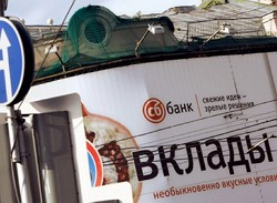 вклады в СБ-Банке