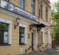 кредиты от Балтийского банка