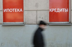 увеличение уставного капитала банка