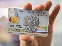 выпуск платежных карт