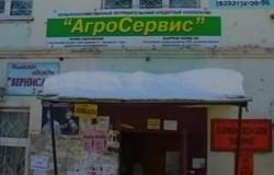 кредитный кооператив в Чебоксарах