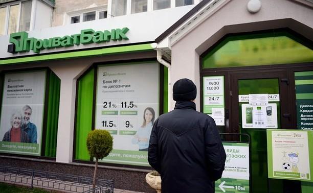 отделение Приватбанка в Симферополе закрыто