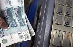 дерзкая попытка ограбить банкомат