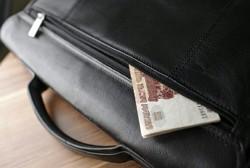 ограбление банка Юниаструм