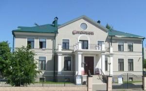 Рускобанк выкупит кредиты крымчан