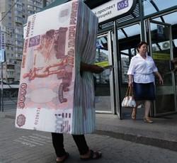сомнительные операции на рынке микрокредитования