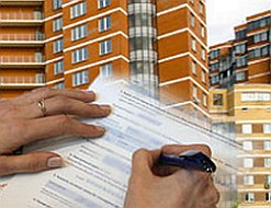 средняя ставка по ипотеке