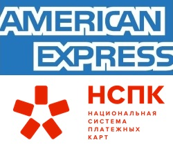 НСПК American Express
