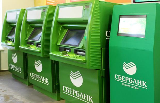 Bankovskuyu-kartu-Mir-rossiyskoy-platezhnoy-sistemyi-mozhno-budet-poluchit-v-Sberbanke