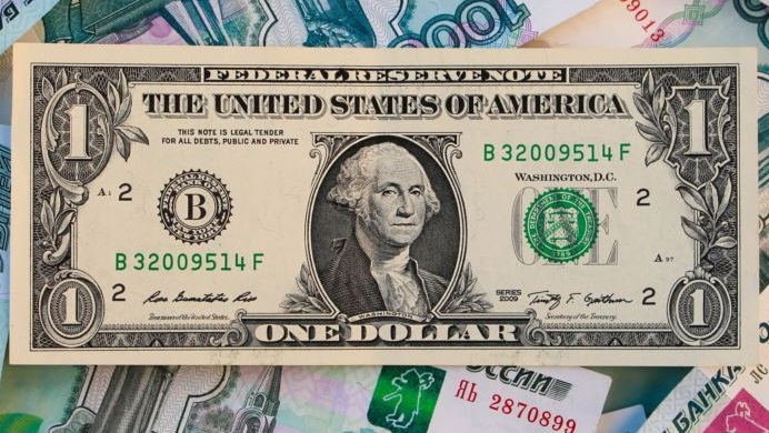 Прогноз по курсу доллара
