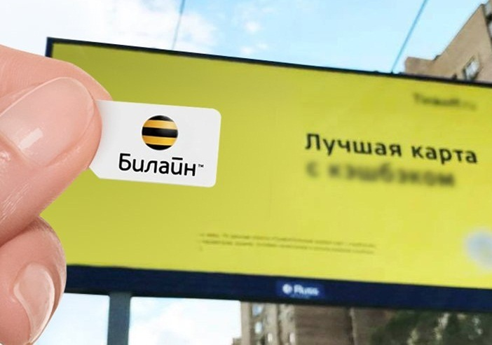 Флешмоб Тинькофф Банк карта