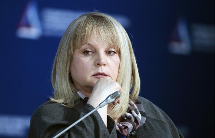 Ella-Pamfilova