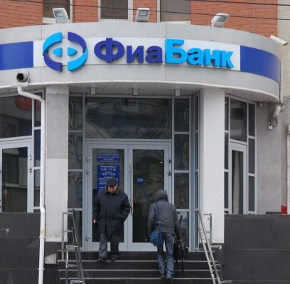 Фиа банк санация