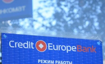 Кредит Европа Банк продажа