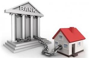 Ипотечный банк - залогодержатель