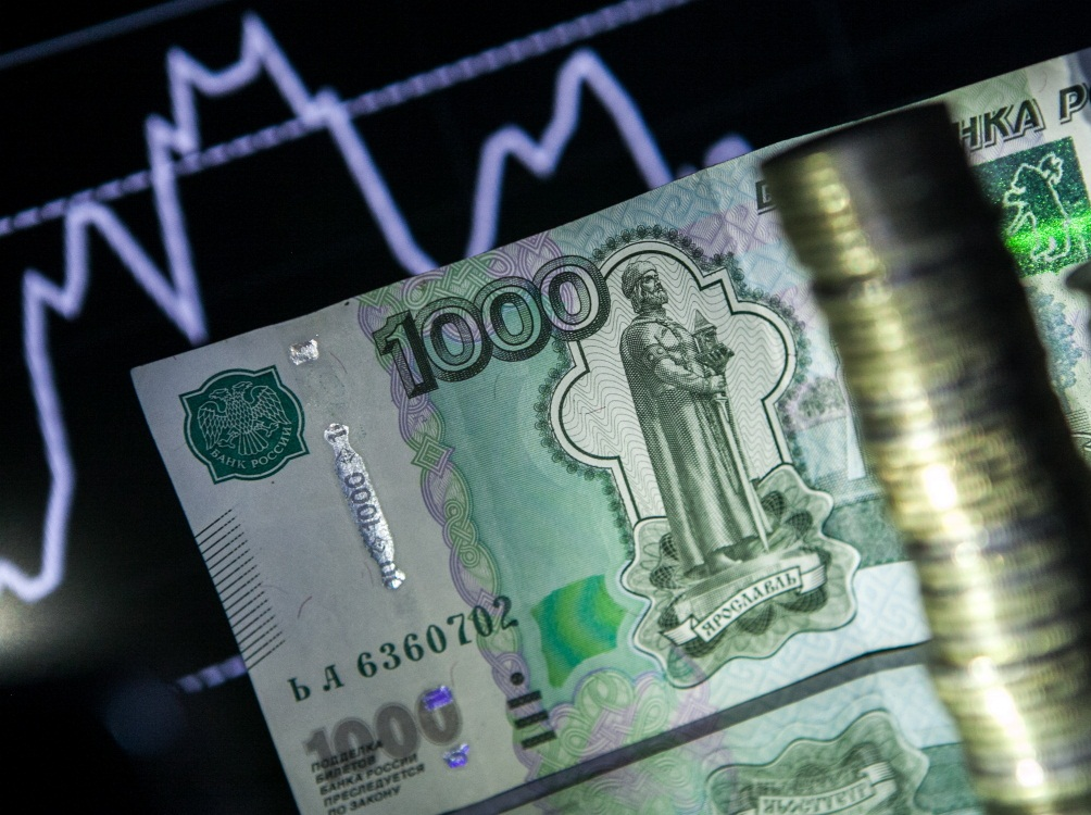 Ситуация в российской экономике 2016