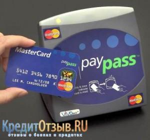 Технология бесконтактных платежей PayPass