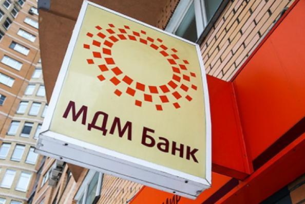 МДМ Банк карта