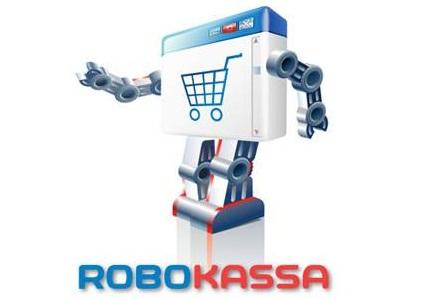 Проблемы Робокассы
