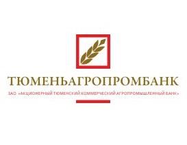 тюменьагропромбанк отозвали лицензию