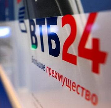 Рефинансирование кредитов ВТБ24