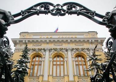 ЦБ и банковская система России