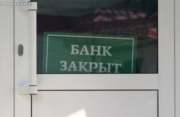 Украинские банки в Крыму