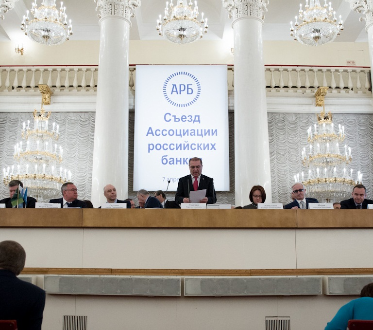 Доклад АРБ критика ЦБ