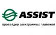 assist отзывы