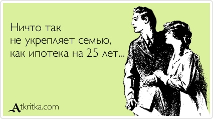 atkritka_1401103878_331