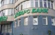 Банк Ак Барс Отзыв