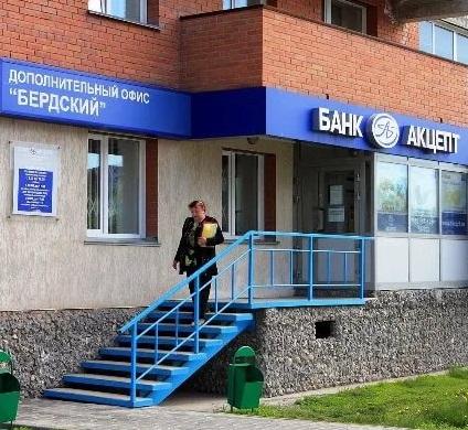 Банк Акцепт Технические Работы