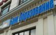Банк Образование закрыл офисы