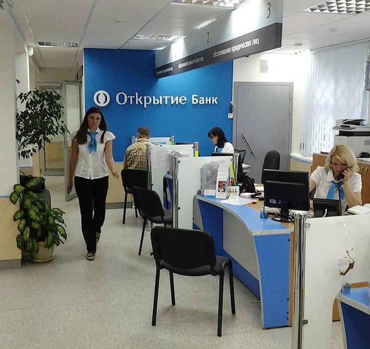Банк Открытие Неполадки